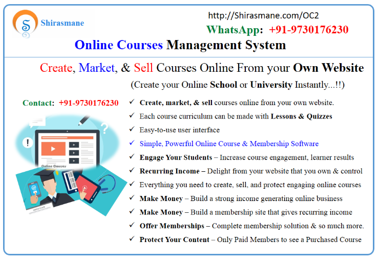 learn-management-system-lms-online-course-management-system-cheap-price-quote-cost
